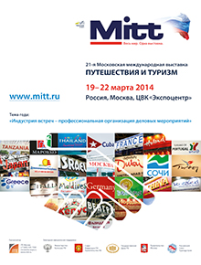 MITT 2014 in Moscow